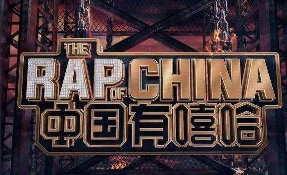 中国有嘻哈Diss专辑